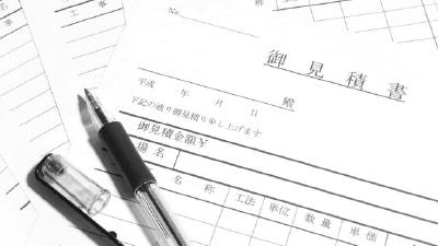 点検の流れ お見積もり タナカ消防設備 熊本