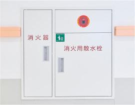 消防・防災用品販売 タナカ消防設備